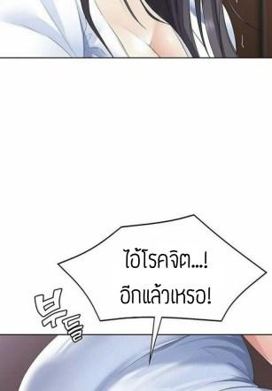 ไดอารี่หอพัก 6 – Boarding Diary Ch.6